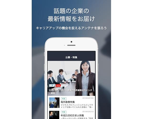 bizrech-app1