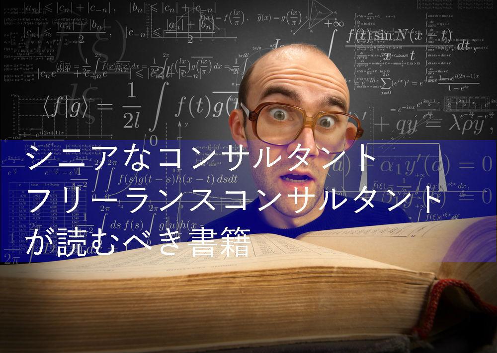 senior-book1