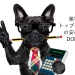 転職エージェントのDODAの特徴と評判をまとめました。