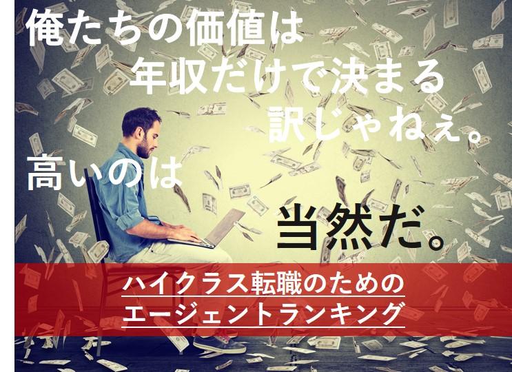 hiclass-shikaku01