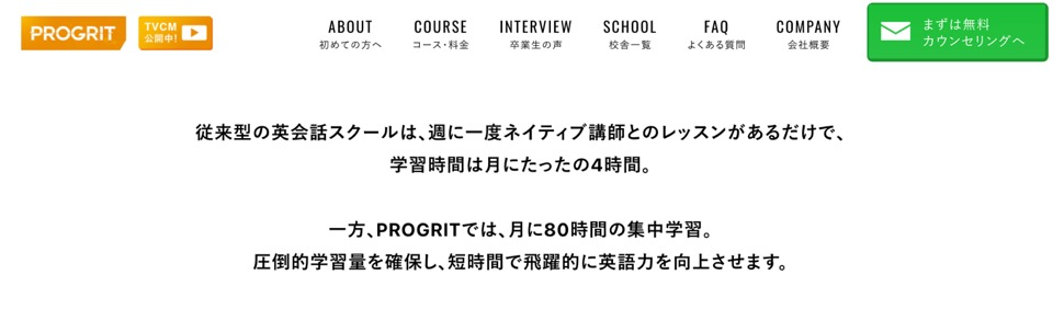 progrit-int6