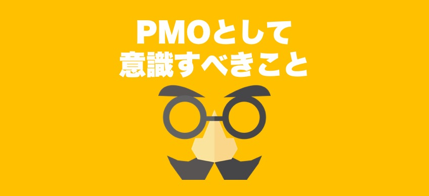 wi-pmo11
