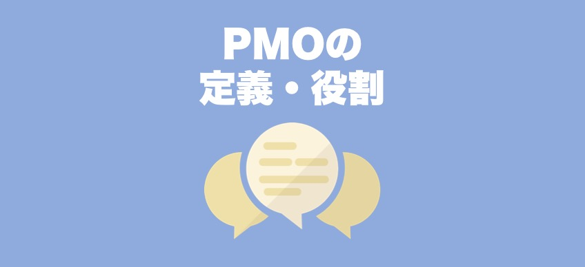 wi-pmo2