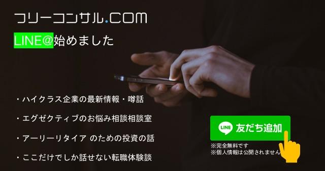 line@-pt2