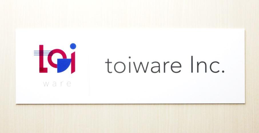 toiware-logo