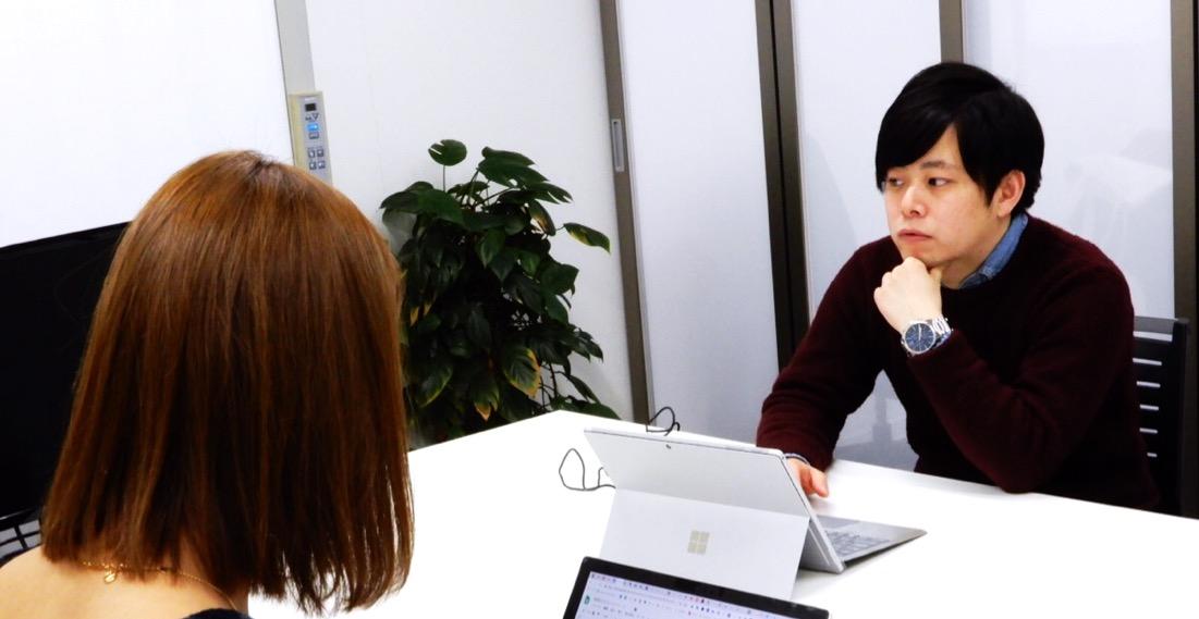 INTLOOPの会社紹介