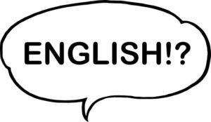 英語の面接はあるのか?
