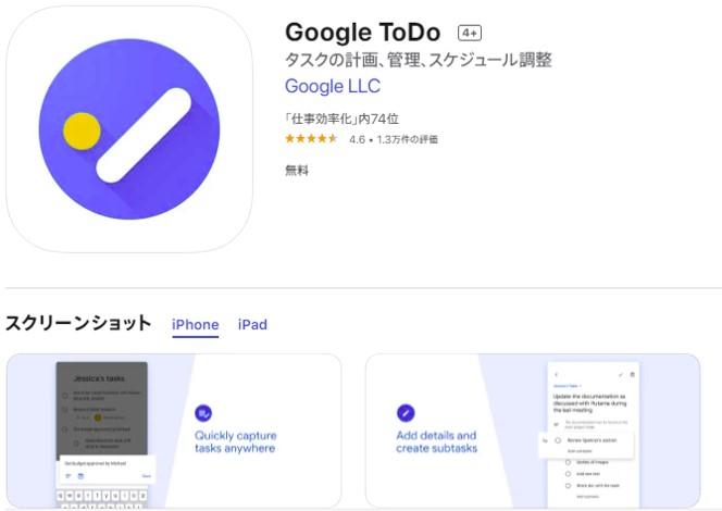 Google to do