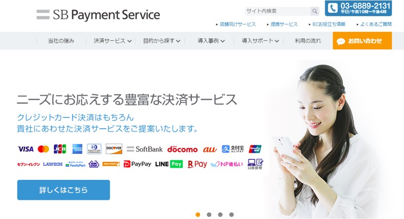SB Payment Service