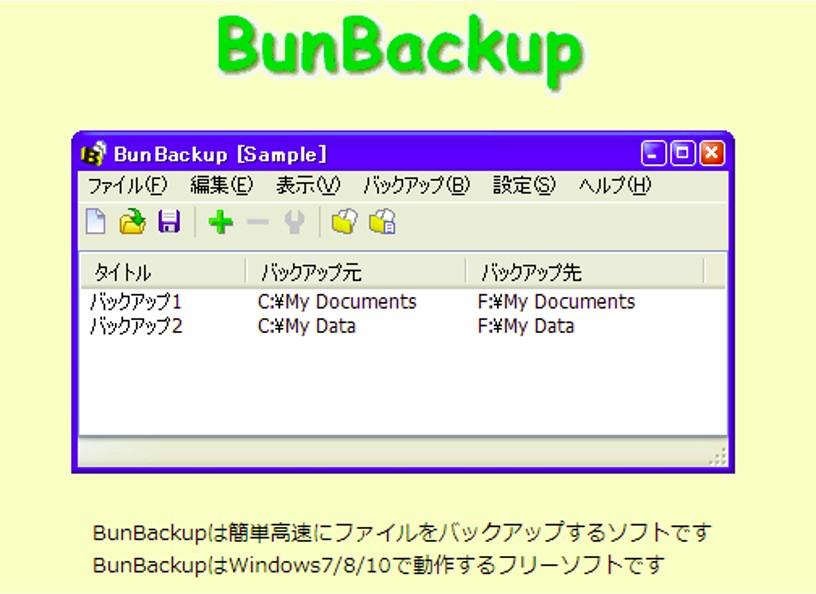 bunbackup