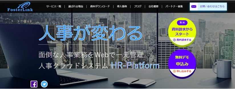 HR-Platform